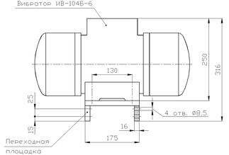 Вибратор ИВ-104Б-6-П